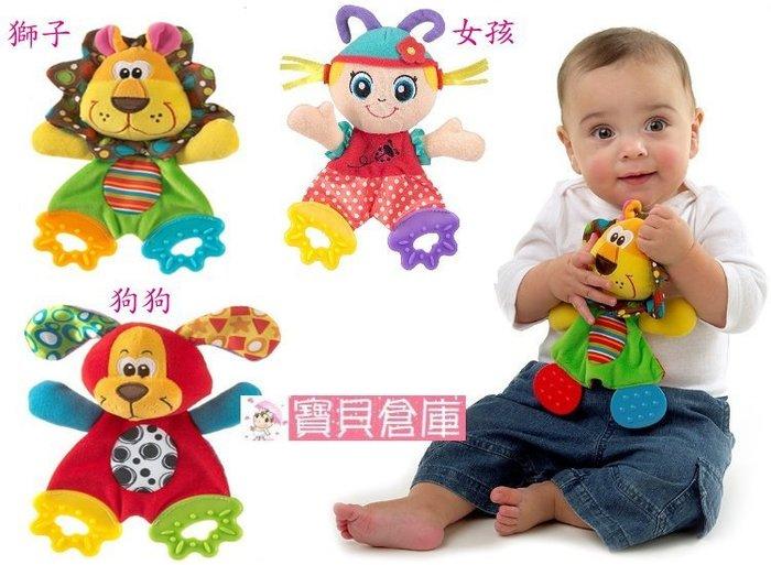 寶貝倉庫~sozzy幼兒動物安撫巾~響紙多功能嬰兒毛絨玩偶~娃娃可愛寶寶玩具~帶牙膠~3款可挑