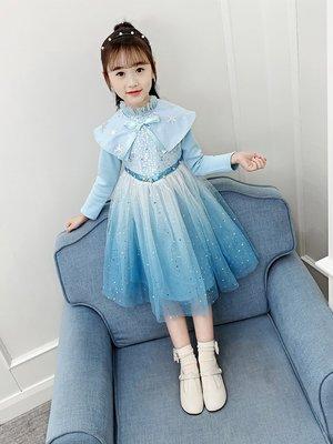 •*~ 辣媽咪衣飾小舖 ~*•❤童裝系列❤Y990852韓版大童冬款加絨加厚冰雪奇緣艾莎公主洋氣長袖洋裝(披風+魔法棒)