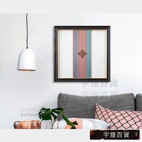 《宇煌》東南亞室內掛畫布藝牆上裝飾品實物畫裝飾畫_KzgS