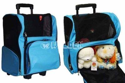 【 補貨中缺貨葳爾登】寵物旅行箱可背透氣寵物推車寵物拉桿背包貓狗推車寵物背包外出提籠26045藍色