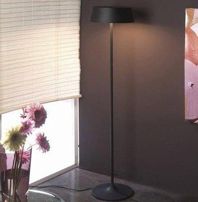 【光之家】2017現代簡約意大利幾何落地燈時尚間書房臥室餐廳客廳護眼床頭地燈