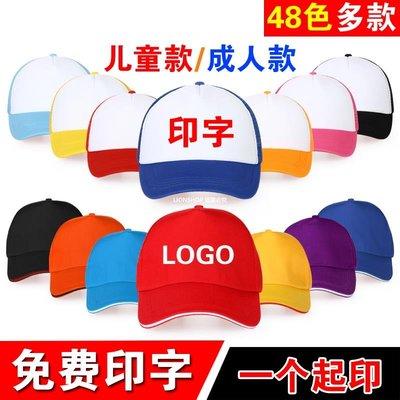 LIONSHOP 工作帽訂做餐飲服務員鴨舌帽志愿者帽子印字遮陽帽廣告帽定制LOGO