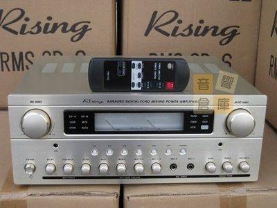【音響倉庫】 台灣製造Rising 高階專業數位混音卡拉OK擴大機GA-870各大營業場所指定品牌200W
