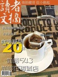 【大濾掛15元 】濾泡 掛耳 式 咖啡 12g 免運費 50包以上 曼特寧 曼巴 耶加雪菲 精選阿拉比卡 綠 掛 式