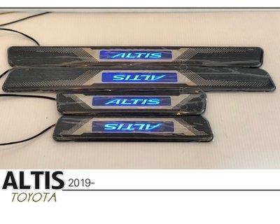 》傑暘國際車身部品《全新 ALTIS 12代 2019 19 年 黑鈦髮絲紋 藍光 LED 迎賓踏板 踏板 門檻踏板
