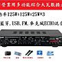 ~現貨~Sunbuck 5.1聲道 藍芽 卡拉OK ECHO混音 全功能 大功率擴大機 家庭劇院 USB/FM收音