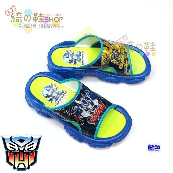 ☆綺的鞋鋪子☆ 【變形金剛】 兒童拖鞋 戶外拖鞋 運動拖鞋 10091藍色 臺灣製