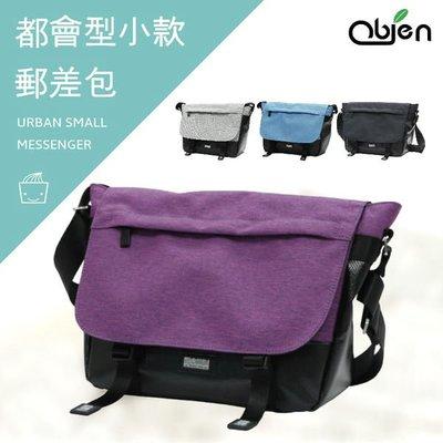 (可超取)Happylife【SV7390】 OBIEN 萬用型小郵差包 側背包 可放10吋平板 611