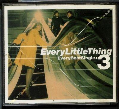 CD滿3張免運~小事樂團【Every Best Single+3】日本Every Little Thing日語專輯免競標