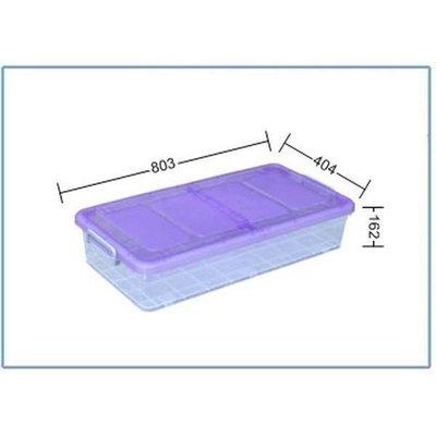 聯府 K0171 6入 雙開式床底收納箱 整理箱 置物箱 衣物箱 台灣製
