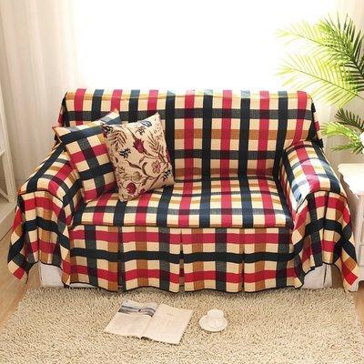 SUNNY雜貨-沙發巾全蓋沙發套罩布藝歐式田園簡約現代純色棉定做#防塵罩#家居用品