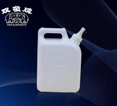 《上禾屋》雙象牌 油桶3L/儲水桶/水缸/塑膠桶/裝油,裝水,手提