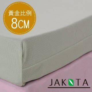 【JAKOTA】3M透氣排汗8CM記憶床墊雙人5X6.2尺『破盤熱賣中』