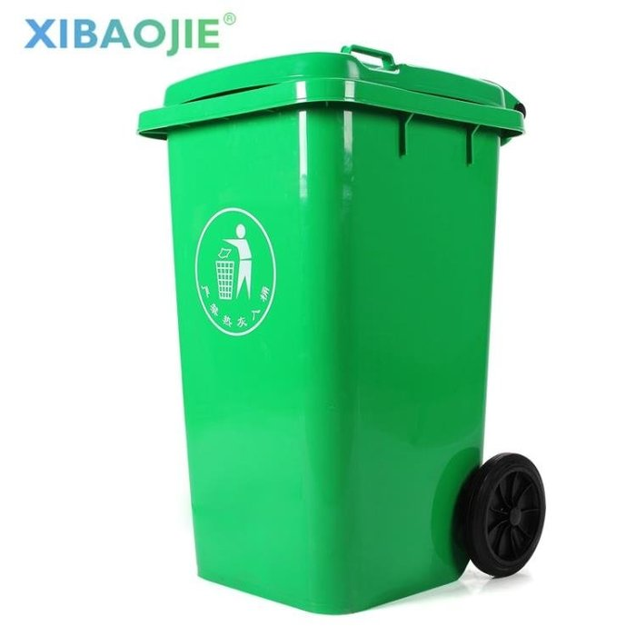 環衛垃圾桶大號戶外衛生工業小區腳踩240L塑料餐飲飯店大型商用筒禮物