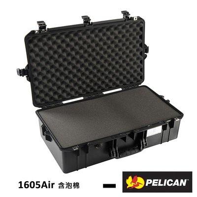 【EC數位】美國 派力肯 PELICAN 1605Air 超輕 氣密箱 含泡棉 Air 防撞箱 防水 防塵