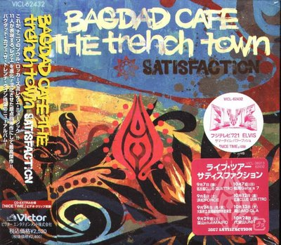 K - Bagdad Cafe The Trench Town Satisfaction - 日版 CD+1VIDEO