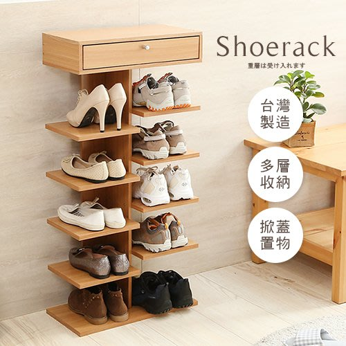 鞋架【居家大師】日式附抽屜六層開放式鞋櫃 置物架 展示架 收納架 收納櫃 玄關櫃 櫃子 SC020