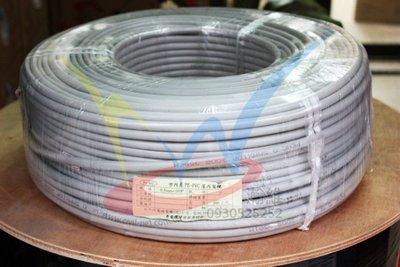 [瀚維] 標準 200M 太平洋電話線 0.5mm*100P=100對=200芯 PE-PVC 鋁箔遮蔽 數位話纜