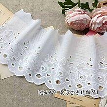 『ღIAsa 愛莎ღ手作雜貨』花朵刺繡棉布邊蕾絲娃衣領子衣服裙邊加長拼接材料寬9cm