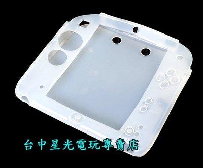 【N2DS週邊】☆ 副廠高品質 N2DS主機專用 果凍套 矽膠套 保護套 防撞框 ☆【台中星光電玩】