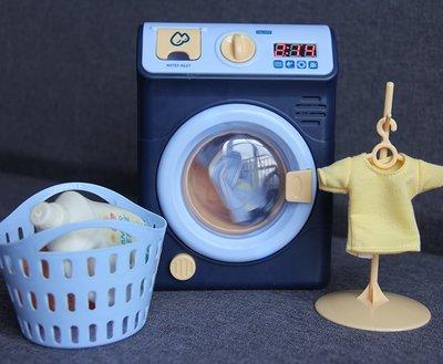 網紅玩具抖音同款兒童仿真洗衣機玩具電動迷你男孩女孩過家家轉動能洗家電