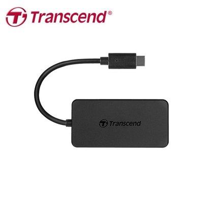 【保固公司貨】創見 Transcend USB Type-C傳輸 極速 4埠 HUB 集線器 (TS-HUB2C)