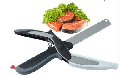 【彈簧式】食物剪刀clever cutter 兒童嬰兒輔食 切菜刀 便攜式 多功能 廚房剪刀 二合一不銹鋼蔬菜剪