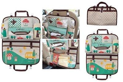 【三元】日本Decole 車用掛袋+面紙收納袋 車用多層置物袋 可愛收納袋~蘑菇森林