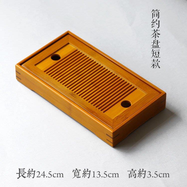 ₴金凱悅㍐仿古禪意壺盛 茶盤 竹制 儲水式 圓形 楠竹 復古小號 干泡 茶席用