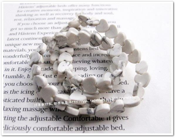 白紋松石愛心  手創 手做 DIY handmade 飾品 串珠 材料 特色