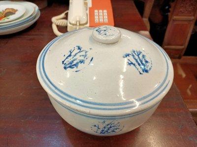 §【beauty /古董/文物 】§ 早期台灣陶瓷..特大燉碗(口徑20CM含蓋高18CM)