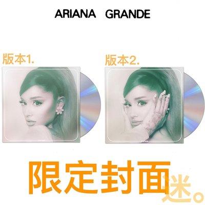 迷俱樂部|Positions [CD] Ariana Grande 亞莉安娜 官網限定封面 西洋