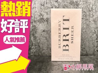 ◐香水綁馬尾◐ BURBERRY BRIT Sheer 粉紅風格 女性淡香水 50ml 台北市