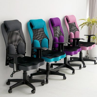 完美主義|COVERING CHAIR高機能舒腰人體工學電腦椅 辦公椅 書桌椅 工作椅 會議椅 接待椅【I0091】