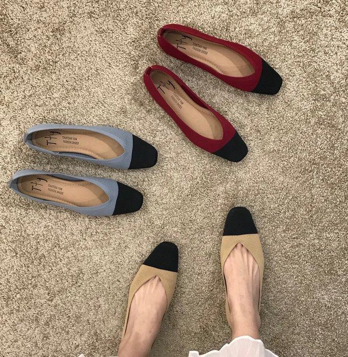 SEYES   NYLON復古古著時尚拚色針織面平底鞋