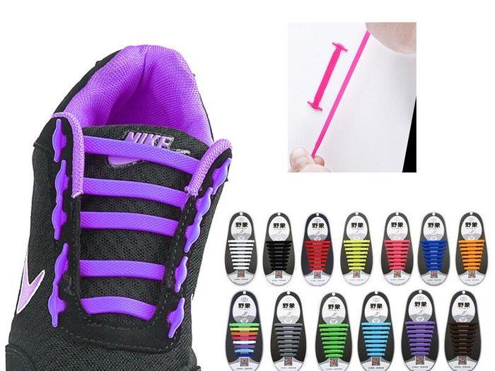 【幸福二次方】矽膠懶人鞋帶 成人款一組8對裝 免綁鞋帶 安全矽膠鞋帶 – 彩色 FA-38233