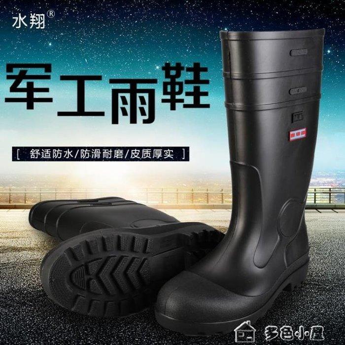 雨鞋男防滑耐磨耐酸堿油高長筒雨靴防水 促銷DSXW132