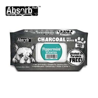 SNOW的家【訂購】Absorb Plus 寵物用活性碳濕紙巾 6種香味-薄荷香 (11090047