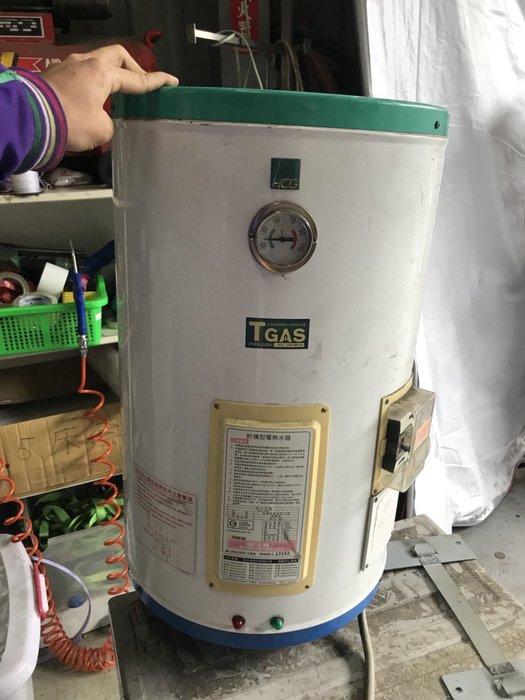 二手家具全省收購(大台北冠均 五股店)二手貨中心--和成牌貯備式電能熱水器(15加侖琺瑯桶身)X-111699