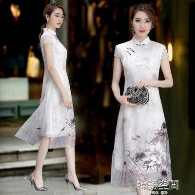女裝春裝改良旗袍顯瘦夏天端莊大氣洋裝中長款秋季女