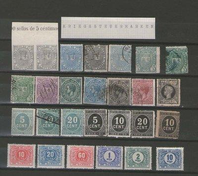 【雲品】西班牙Spain 1936-39 civil war Selected Lot 27 stamps #g479