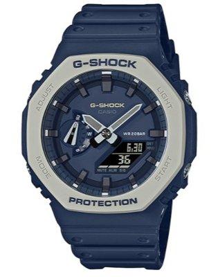 【萬錶行】CASIO G-SHOCK 簡約獨特新色八角型錶殼  GA-2110ET-2A
