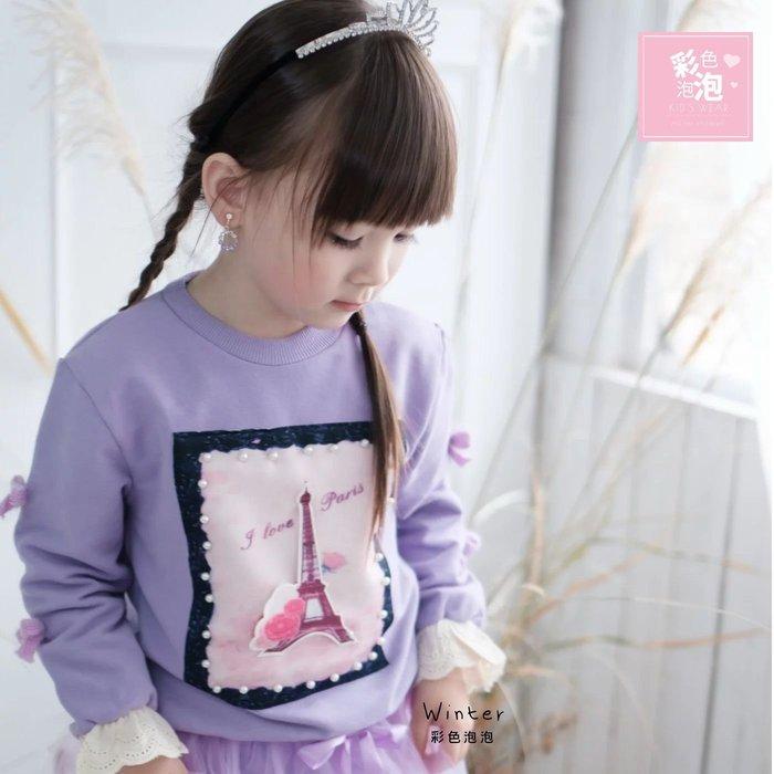 ○。° 彩色泡泡 °。○ 童裝【貨號F31097】冬。紫色巴黎鐵塔花結加厚棉上衣