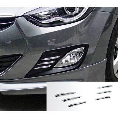 【JR佳睿精品】改裝  Hyundai 現代 Elantra 12-15 鍍鉻 霧燈飾條 電鍍飾條 前下巴  精品 台製