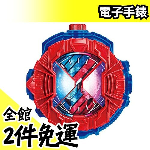 【DX build】日版 BANDAI 假面騎士 ZI-O 時王 變身道具 電子手錶 錶頭 聲光效果【水貨碼頭】