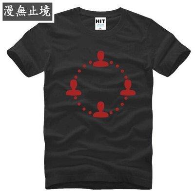 漫無止境 男式短袖T恤 Teamwork 勵志 班服舍服 工作服DIY ebayy