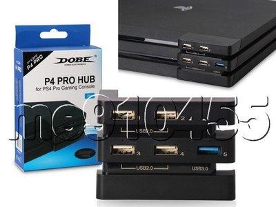 現貨 PS4 PRO HUB擴展器 擴充 USB轉換器 二分五 PS4 Pro 轉換器 ps4 集線器 支援USB3.<b>0</b>