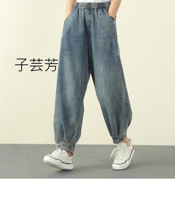 【子芸芳】直筒寬鬆鬆緊腰磨破牛仔褲復古休閒老爹褲