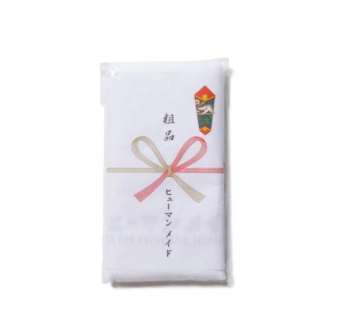 ☆AirRoom☆【現貨】2019AW HUMAN MADE HM TOWEL 毛巾