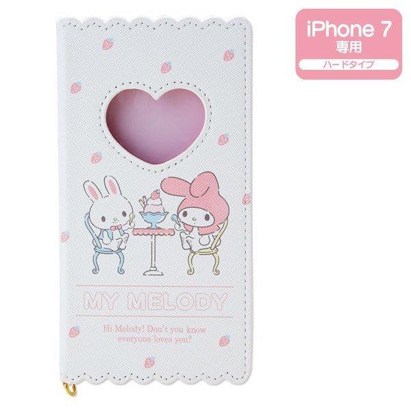 日本三麗鷗 美樂蒂iPhone 7 手機保護套